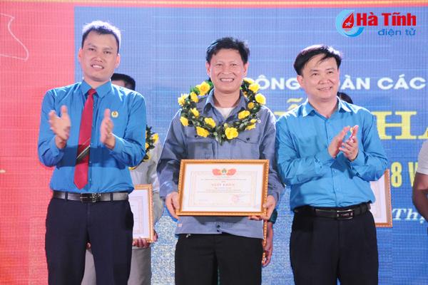 Công đoàn các Khu kinh tế Hà Tĩnh tôn vinh 23 lao động giỏi