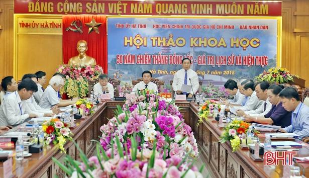 """Hội thảo """"50 năm chiến thắng Đồng Lộc - giá trị lịch sử và hiện thực"""""""