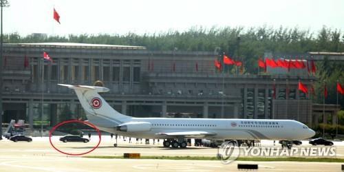 Ông Kim Jong-un có thể đến Hà Nội bằng máy bay hoặc tàu hỏa
