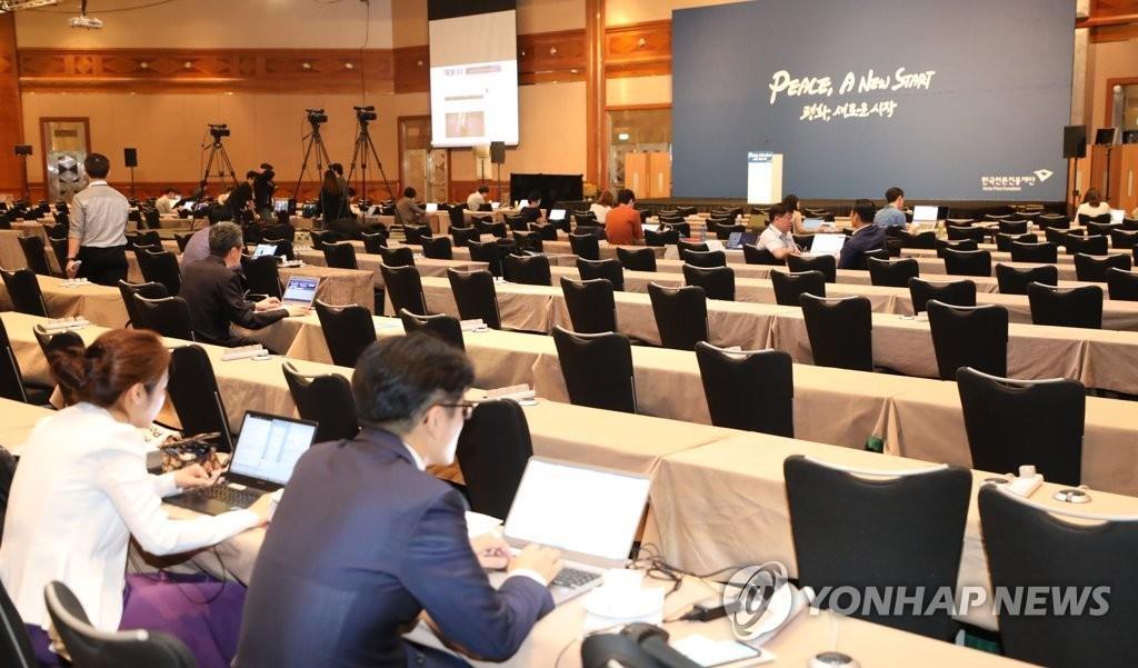 Hàn Quốc lập trung tâm báo chí tại Hà Nội phục vụ hội nghị thượng đỉnh Mỹ - Triều