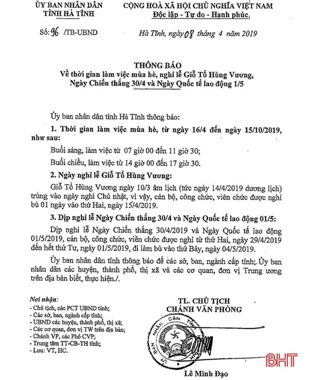Công chức Hà Tĩnh làm việc từ 7h sau đợt nghỉ Giỗ Tổ Hùng Vương