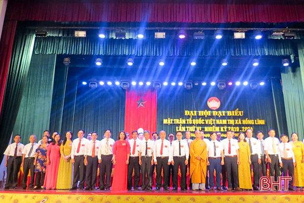 Đại hội MTTQ thị xã Hồng Lĩnh nhiệm kỳ 2019 - 2024 thành công tốt đẹp