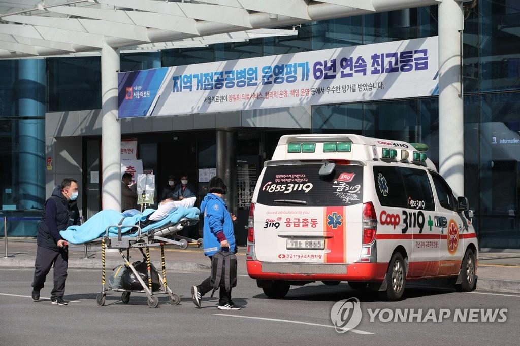 Số ca nhiễm Covid-19 ở Hàn Quốc vượt 2.000