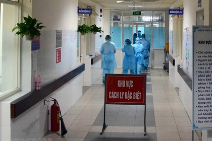 Hà Tĩnh: Bệnh nhân số 146 đang điều trị tại BVĐK Cửa khẩu Cầu Treo âm tính lần 1 với virus SARS-CoV-2