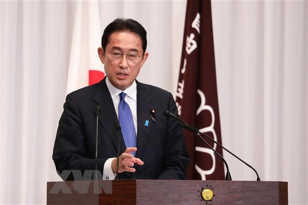 Ông Fumio Kishida được Hạ viện bầu làm Thủ tướng mới của Nhật Bản